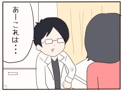 カンジダ3