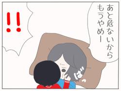 少女漫画3