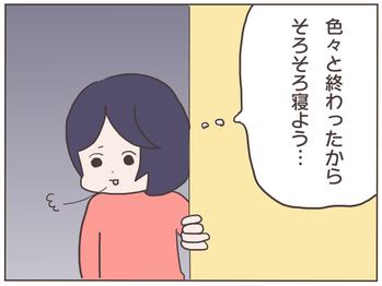 テトリス1