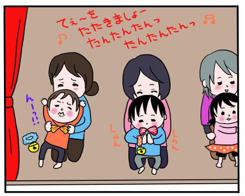 お遊戯会2