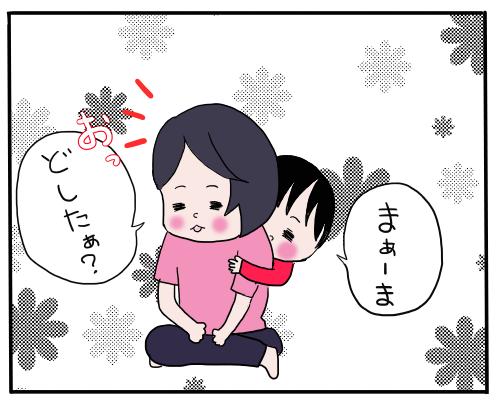 殺される1