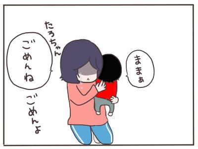 ワーママ7