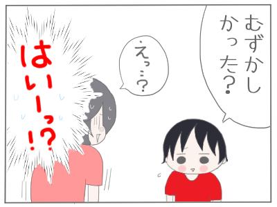 ホッケー3