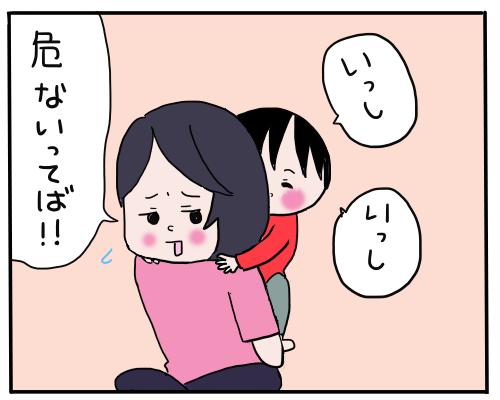 殺される3