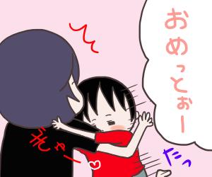 ママの誕生日6