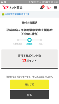 Screenshot_20180709-174520