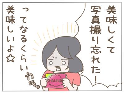 ローソン5