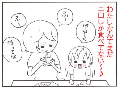 ブルース3