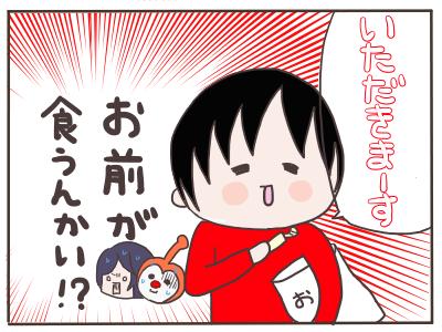 ママのお菓子4