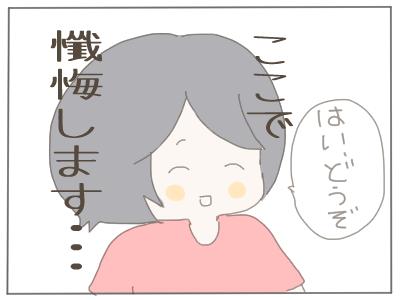 マーガリン3