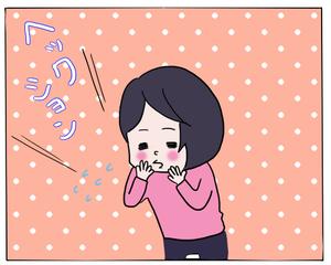 3107c3ea[1]