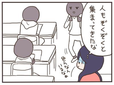 一目ぼれ2