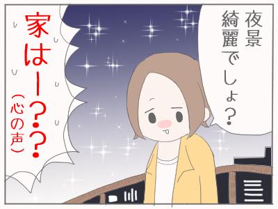 浮気男10