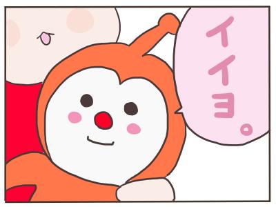ママのお菓子2
