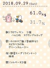 Screenshot_20181011-213810_Diet