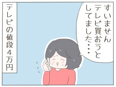 クレジットカード4