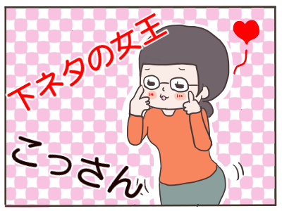 オフ会 福岡3