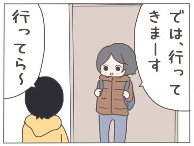 オーブン3