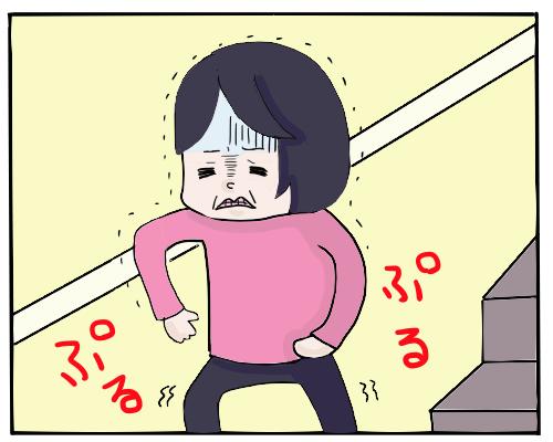 ワーママ6