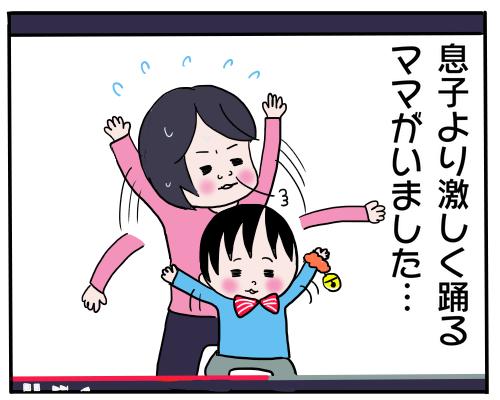 お遊戯会4