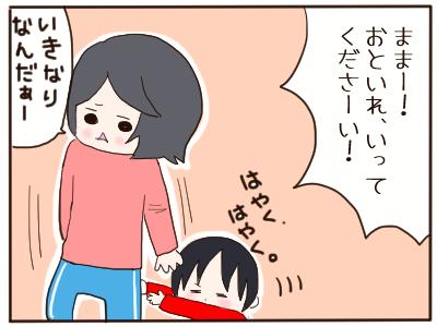 ママを介護1