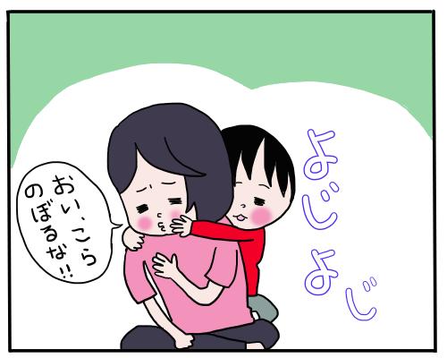 殺される2