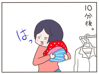 バルーン3