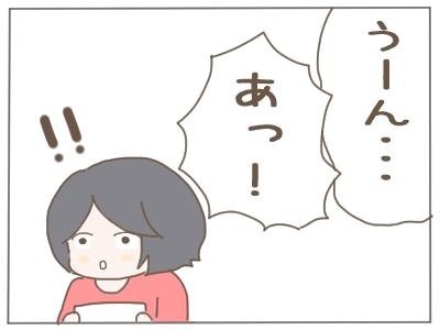 アベノマスク3