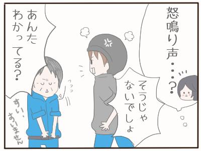 うんこ野郎3