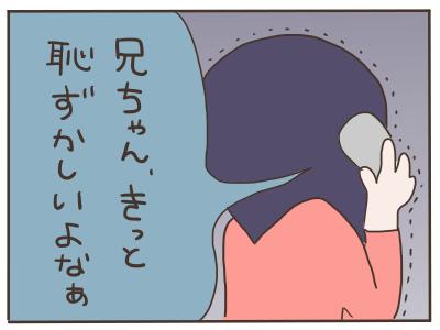 変態電話7