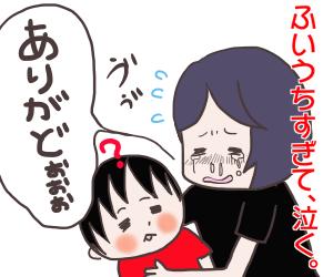 ママの誕生日7