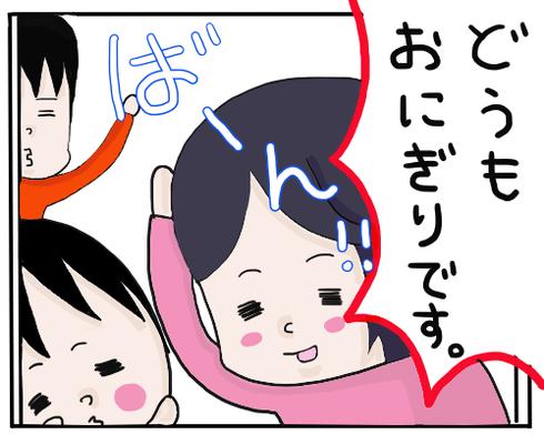ぴんぽん4
