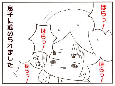 ぽよぽよ4