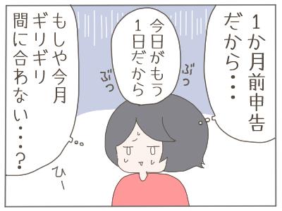 VS 大家5