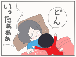 少女漫画1