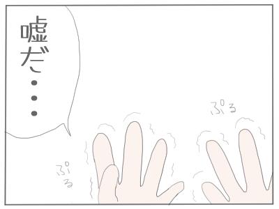 ちびまる子2