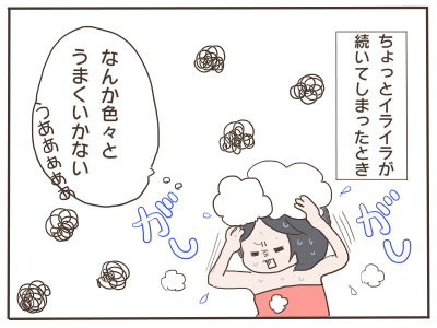 ぷち掃除1