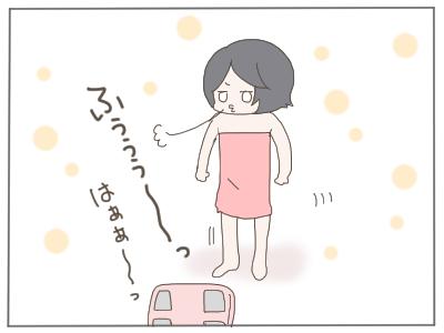 リバウンド2