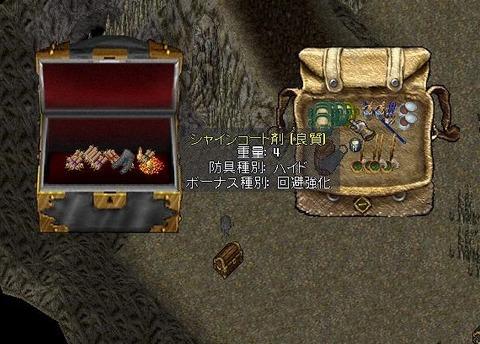 Kirisame_11-26_18.49-1