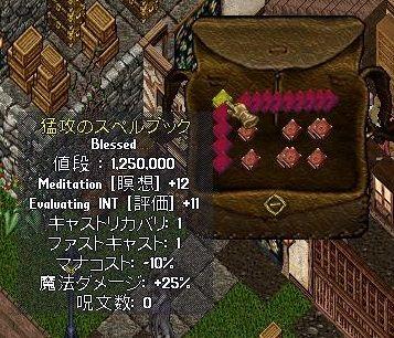 Osafune_11-11_20.03