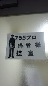 02ebaa40.jpg