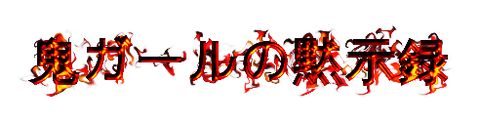 coollogo_com-30769969