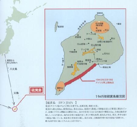 硫黄島 硫黄島の戦いがはじまります。 映画は、日本の戦争映画によくありがちな、絶叫、号涙、意味不