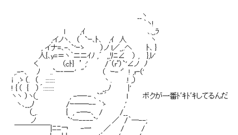 AAの画像化 (1)