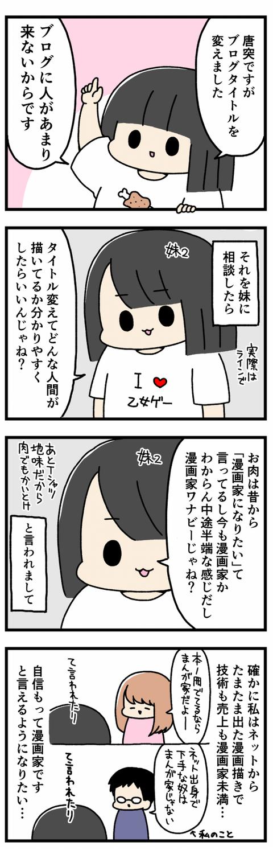 ブログ15-1