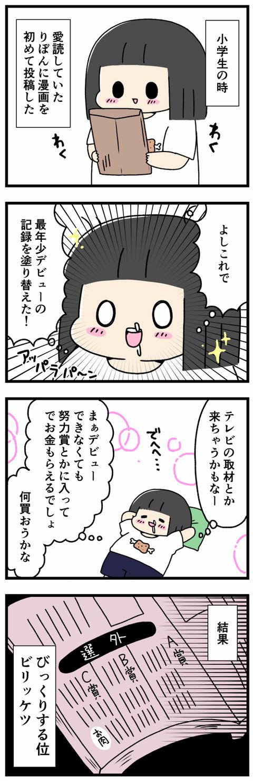 ブログ16