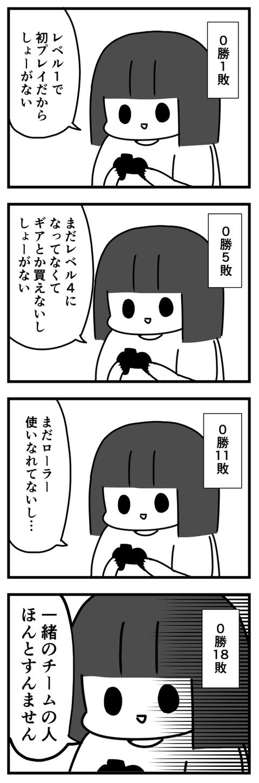 ブログ26