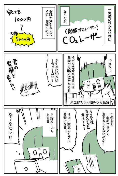 ブログ2_015