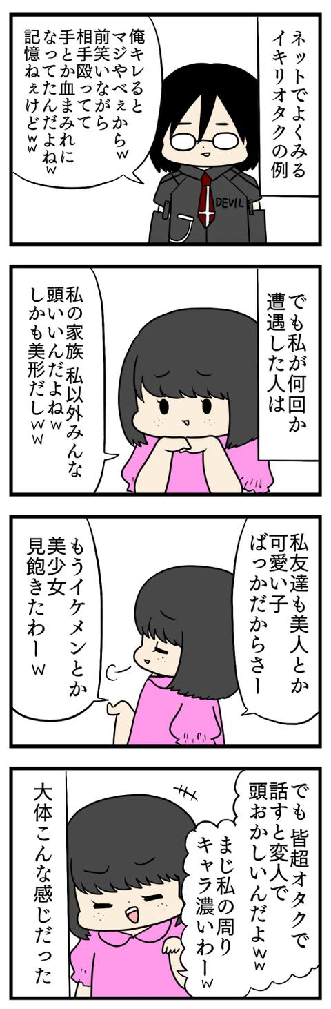 ブログ22