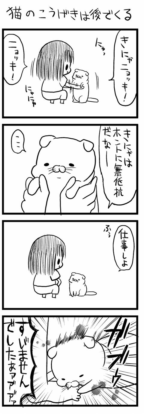 日常まとめ04